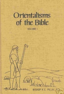 ORIENTALISMS OF THE BIBLE, Volume 1